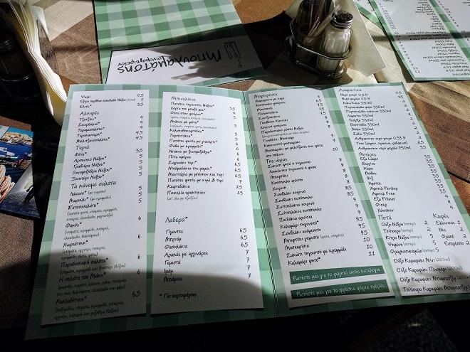 menu grecja
