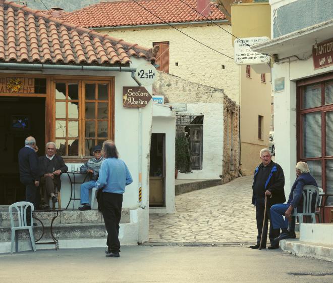 błędy w języku greckim (30)
